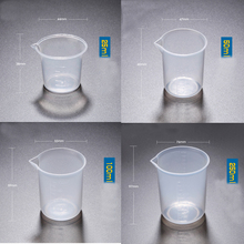 1set (25ml,50ml,100ml,250ml) Plastic beaker Food Grade Polypropylene School laboratory Kitchen Supplies enprani 25ml