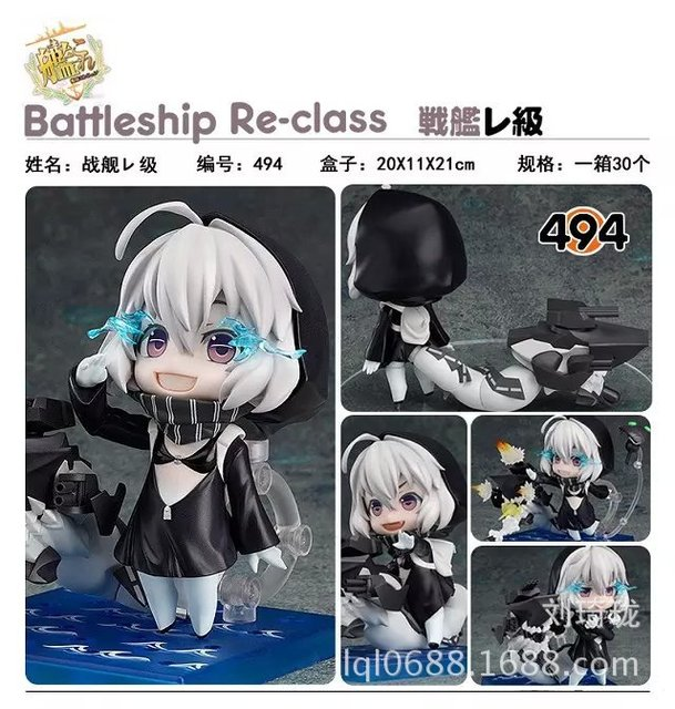 Nendoroid Kantai Collection Battleship Action Figures Anime PVC brinquedos Collection Model toys with retail box free shipping