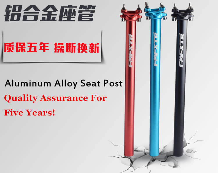 FMF Aluminium Alloy Seatpost MTB Mountain Road Bike Bicycle Seatpost 27.2/30.9/31.6*400mm Top Grade Seatpost 3 Colors