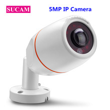 SUCAM Waterproof 5MP Fish Eye IP Camera 180 Degrees Wide Angle Bullet Waterproof CCTV IP-Cameras POE Outdoor ONVIP P2P Remote(China)