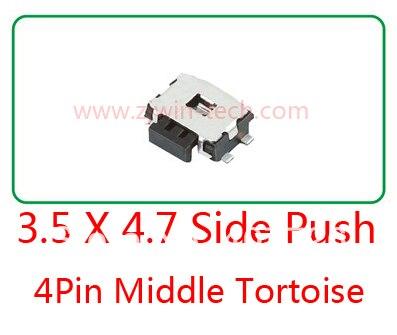 10ピースモメンタリ触覚タクトプッシュボタンスイッチ電話サイドプッシュスイッチ4.7 × 3.5 × 1.67ミリメートル4ピンsmd