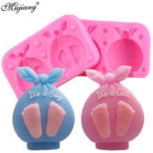 Baby Shower Party Cake Silicone Molds 3D Baby Bag Foot Resin Clay Candle Soap Mold Fondant Cake Decorating Candy Chocolate Mould