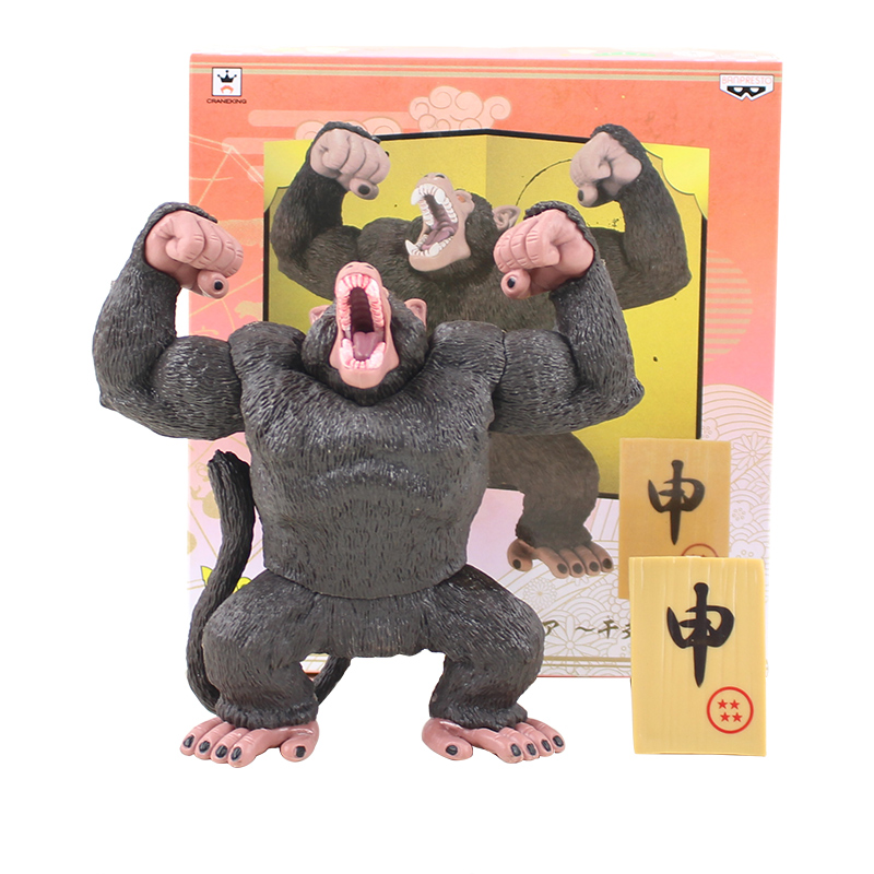 14 cm Dragon Ball Z Ohzaru Action Figure Son Goku Vegeta Saiyan Gorilla Modello Giocattolo del Regalo Dei Bambini