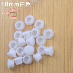08 Hole Plug Protective Cover Cap Plastic Cap 10MM