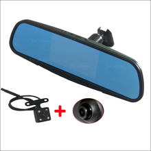 For buick verano Dual Lens Car front Camera Blue Screen DVR rearview mirror video registrator dashcam parking monitor FHD 1080P