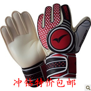 Football goalkeeper gloves professional quality slip-resistant latex sports gloves band finger gloves