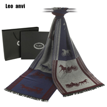 Warm Winter Business Casual Cachecol luxury brand designer Cashmere Scarf Men horse carriage mens Shawl Wrap