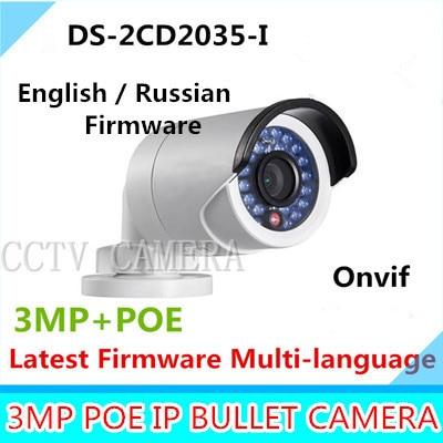 Original DS-2CD2035-I 3MP high resolution camera network IP poe mini bullet camera DS-2CD2032-I cd диск fleetwood mac rumours 2 cd