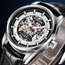 лучшая цена OCHSTIN Automatic Mechanical Watch Men Top Brand Luxury Tourbillon Sport Clock Business Waterproof Wristwatch Relogio Masculino