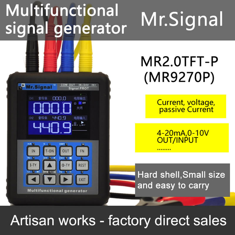 MR2.0TFT-P 4-20mA generator / 4-20mA calibration Current voltage Signal Pressure transmitter USB Port Rechargeable Mr Signal 4 20ma signal generator 0 20ma signal