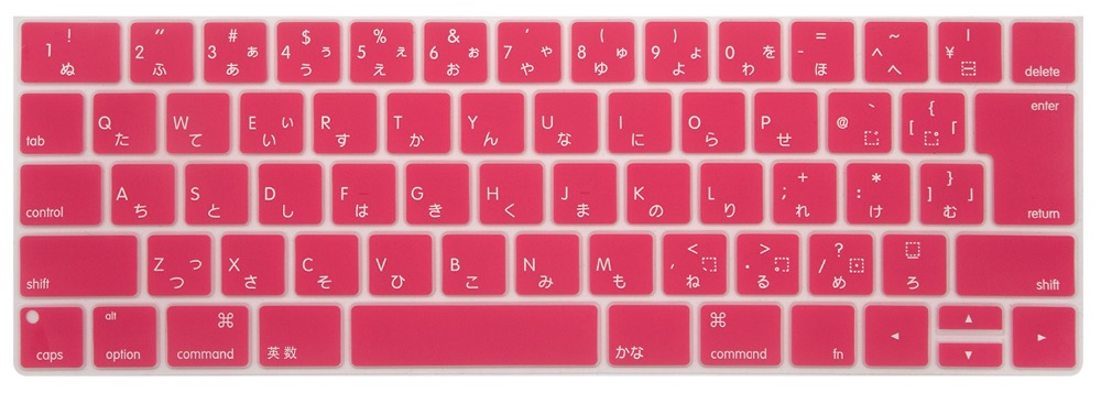 Macbook Pro-