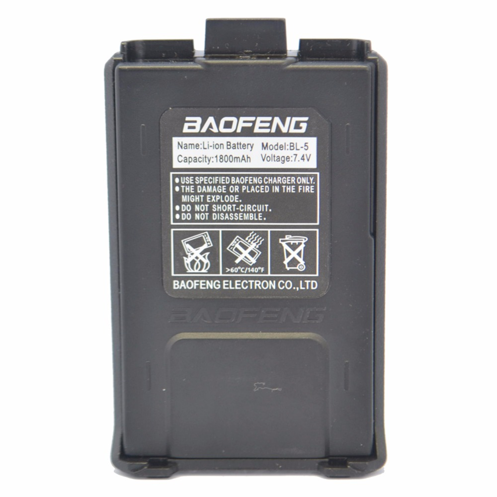 Baofeng Batterie camouflage 7.4 V/1800 mAh Rechargeable Batterie pour Baofeng UV 5R 5RA 5RB 5RC 5RD 5RE deux way radio