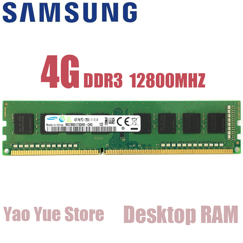 Samsung 4G 4GB DDR3 4GB 1RX8 PC3 12800U DDR3 1600MHZ ECC Desktop RAM Desktop memory 4G PC3-12800U Fully compatible RAM 5pcs lots free shipping cwx 15qs stainless steel electrical ball valves flow control valve 1 2 12 24 110 220vac option