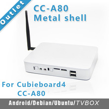 metal shell for CC-A80