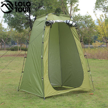 Lightweight Portable Camping Shower tent awning canvas folding Outdoor Toilet Room Privacy showing Changing clothes tente white 2