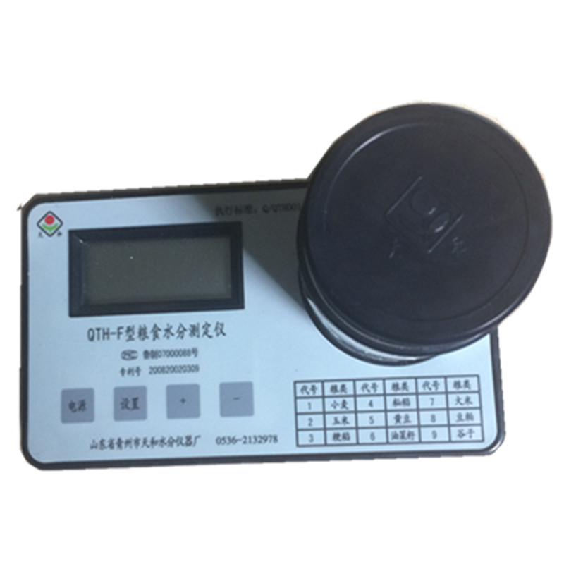 Grain moisture meter QTH-F Measuring Range 3~38% for wheat corn Japonica Indica rice soy Rapeseed Rice Soybean meal Millet  цены