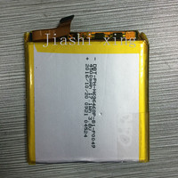 Original High Capcity 4500MAH Built In Battery For Iman Victor Smartphone Free Shipping Track Number