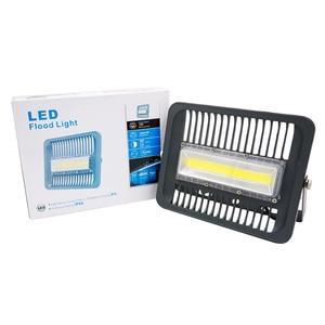 Image 2 - Projecteur LED imperméable conforme à la norme IP66, éclairage dextérieur à large faisceau, idéal pour le jardin, LED lumineuse/70/50/30W, ac 220v