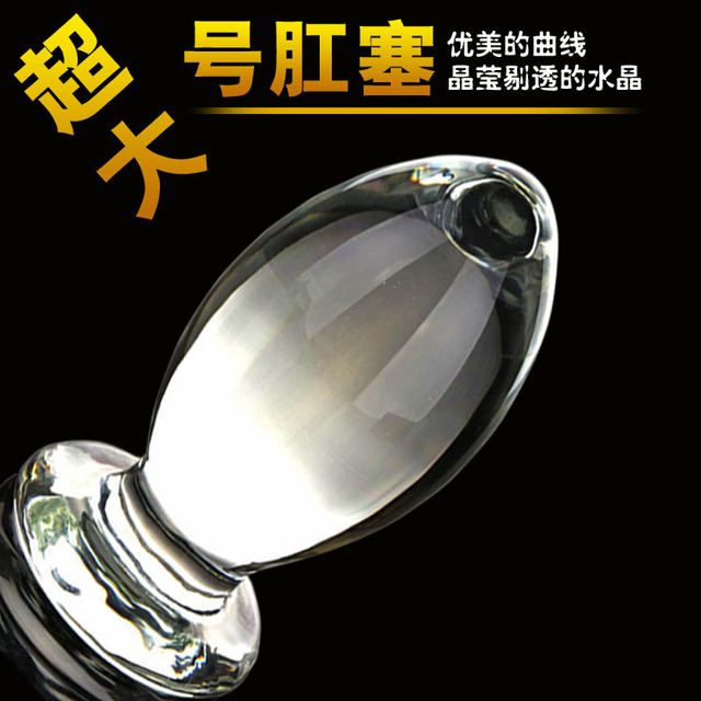 13*6.7CM Super Huge Crystal Glass Anal Plugs,Large Smooth Glass Butt Plug Anal Dildo,Anal Sex Toys For Women Men,Sex Shop
