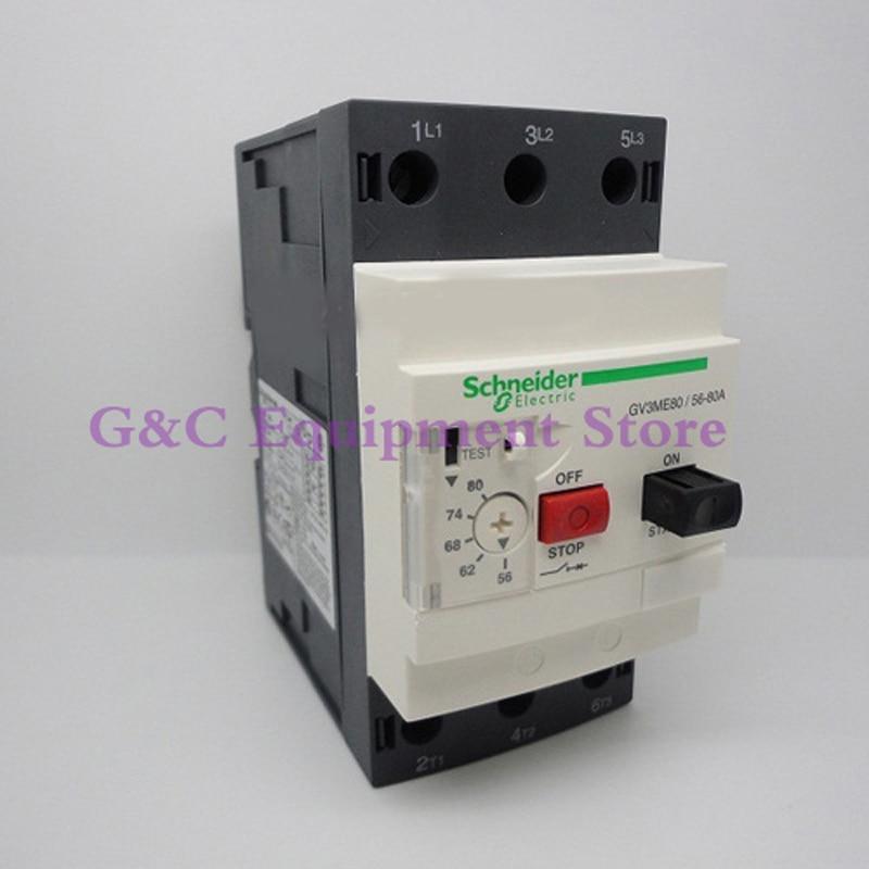 1PC Schneider Telemecanique Motor Circuit Breaker GV3ME80 56-80A GV3-ME80 NEW