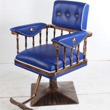 55552 Парикмахерская стул. Японский стиль стул. Бритья стул