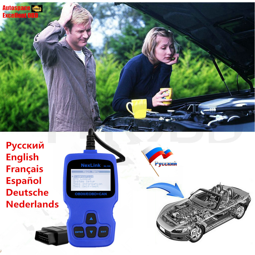 Nexlink NL100 OBD2 Automotive font b Tool b font OBD CAN Engine Analyzer Code Reader Same