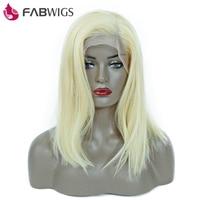 Fabwigs 180% Плотность Боб Синтетические волосы на кружеве парики предварительно сорвал #613 блондинка Короткие человеческих волос Парики Бразил