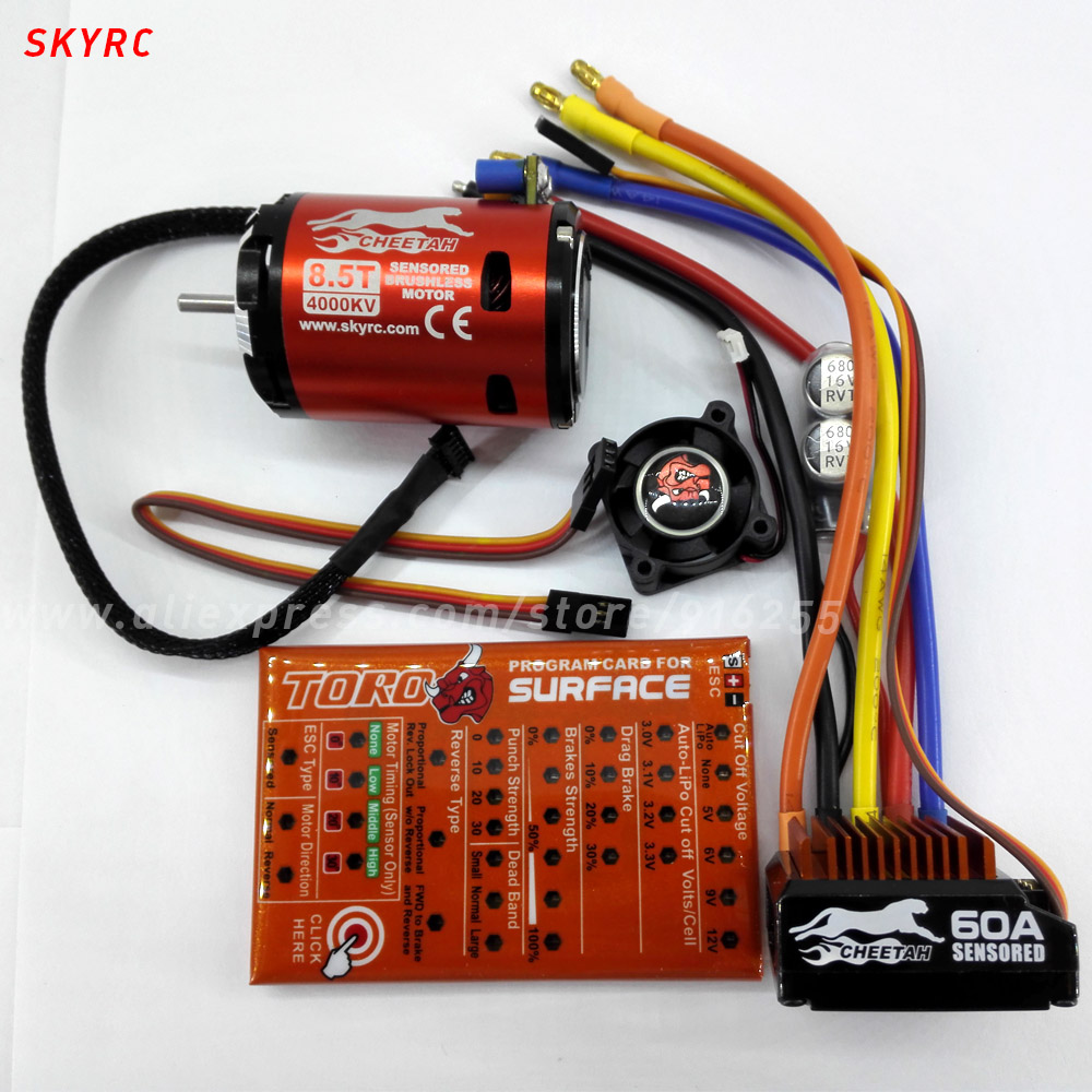 SKYRC rc sensored  4000kv 3250kv 2590kv 1600kv brushless motor esc 60a combo cheetah toro program card 1/10 1 10 truck car esc brushless skyrc toro ts150a sensored motor esc for 1 8 scale rc truck buggy truggy