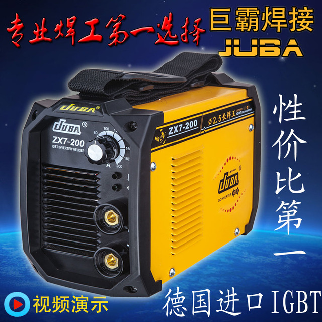 Factory Price Brand New AC220V Welding machine ,IGBT DC Inverter welding equipment MMA welders ZX7-200(ARC200) welder