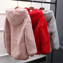 Korean version of the plush hooded head female loose long thickening imitation hawk rabbit fashion temperament fur coat