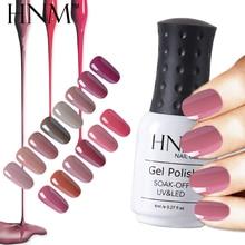 HNM Nude Color Series 8ML UV Gel Polish Soak Off Gel Varnish Base Top Gel Lacquer Nail Art GelLak Semi Permanent Gelpolish ink