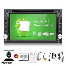 Car Stereo Audio Radio Android 5.1 2 DIN Quad Core Touchscreen Car DVD Player GPS Navigation DAB+ Free Camera