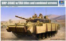 1/35 trompetista 01532 Emirados Árabes Unidos BMP-3 infantaria modelo passatempo