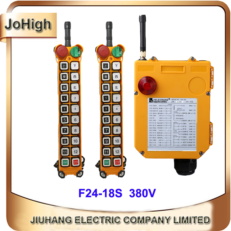 Factory Supply Single Speed Industrial Remote Control AC/DC Universal Wireless for Hoist Crane 2 transmitters + 1 receiver