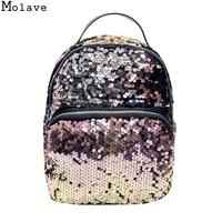 Bolsa Fashion Backpacks Charming Nice Women Fashion School Style Sequins Travel Satchel School Bag Backpack Bag