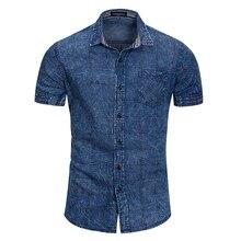 Mens New Shirt Summer Short Sleeve Casual Cotton Plaid Work Denim Business