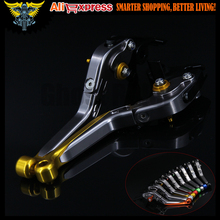 Gold CNC Motorcycle Brake Clutch Levers For Yamaha FJR 1300 2004 2005 2006 2007 2008 2009 2010 2011 2012 2013 2014 2015 2016