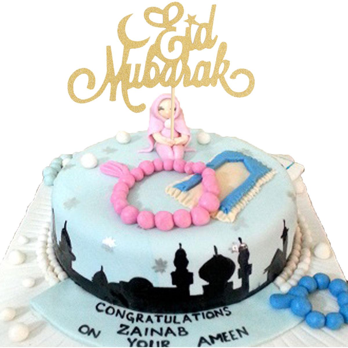 Eid Mubarak Ramadan Islamic Cake Topper Glitter Cake ...