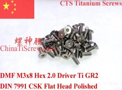 Titanium screw M3X8 DIN 7991 Flat Head Hex 2.0 Driver Ti GR2 Polished 50 pcs 20pcs m3 6 m3 x 6mm aluminum anodized hex socket button head screw