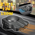 Black 12V 150W 2 In 1 Car Vehicle Heater Heating Hot Cool Fan Windscreen Windscreen Demister Defroster