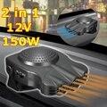Negro 12 V 150 W 2 En 1 Coche Vehículo Calefacción Calentador Ventilador Fresco Caliente Parabrisas Parabrisas Demister Defroster