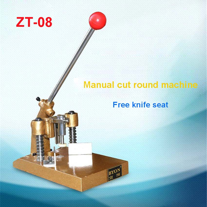 ZT-08 New Round Angle Round Paper Machine, Paperboard, Photo Paper, R6 Blade Tag, Heavy duty Fillet radius R3-R13 Manual a4 size manual flat paper press machine for photo books invoices checks booklets nipping machine