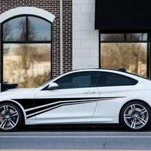 2 шт 220 см х 48 см стильная Автомобильная наклейка с длинной боковой полосой, Авто Виниловая наклейка, украшение автомобиля, сделай сам, стильная наклейка, аксессуары для тюнинга автомобиля