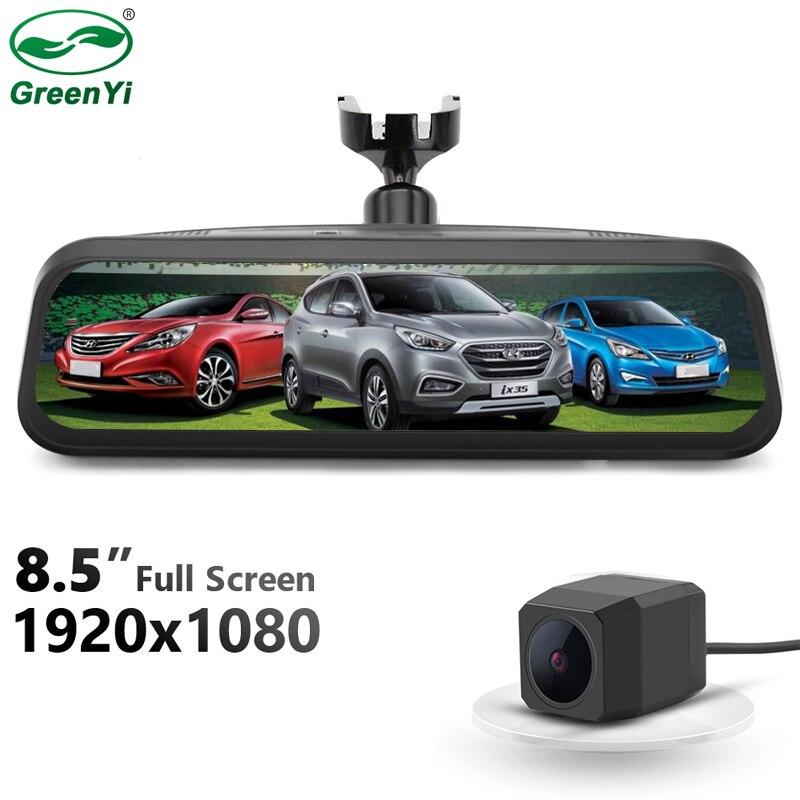 NT96663 Original Bracket 8 5 Full Screen Car Mirror DVR Monitor With CCD Camera For Hyundai