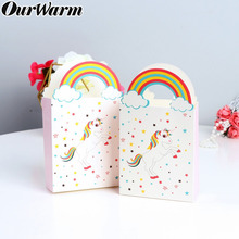 OurWarm 20pcs Mini Unicorn Candy Bags Box Party Kids Birthday Favor 14x8x3cm