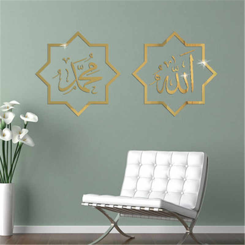 3D Mirror Muslim Islamic Wall Stickers Removable Art Decal Home Murals Decor