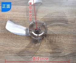 Качество Универсальный большая энергия ветра 16 inches5 лезвия прозрачный пластик стоять или настольный вентилятор части 400 мм центральное