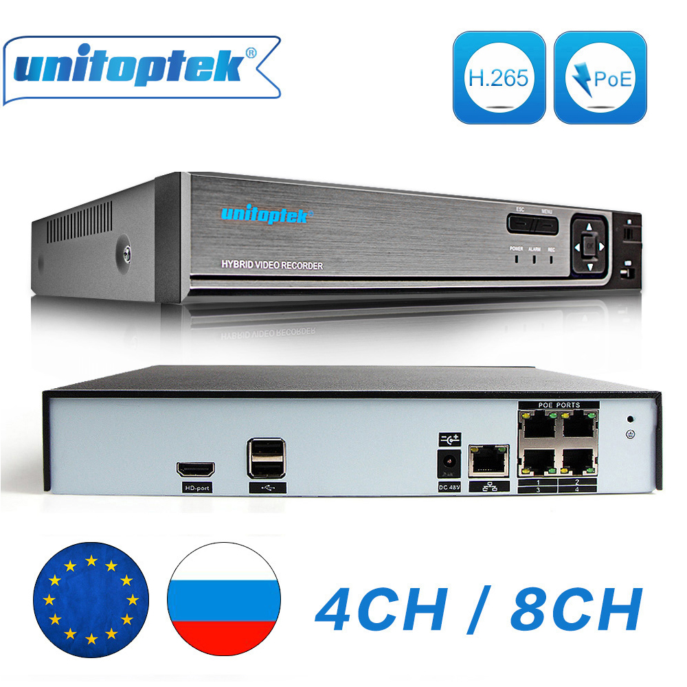 4CH 8CH ONVIF 48V 5MP/4MP/2MP POE NVR HDMI Network Video Recorder Standalone CCTV NVR Real For POE 4MP IP Cameras P2P Cloud набор из 2 полотенец karna devon 50x90 70x140 2125 char003
