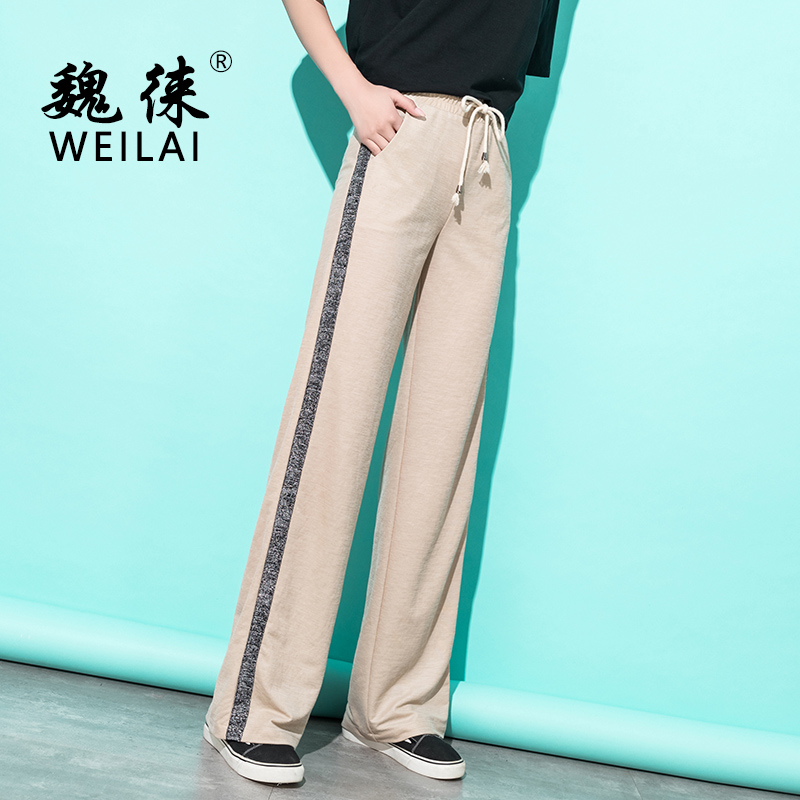 High Waist   Wide     Leg     Pants   Women 2019 Spring Summer Khaki Elastic Waist Striped Self Belt   Pants   Casual Gothic Plus Size Trousers