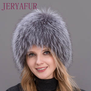 6b4d762dbc9 JERYAFUR Cap Women Fox Fur Bomber Hat Female Ear Winter
